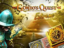 Бесплатно Gonzo's Quest Extreme в казино
