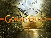 Игровые автоматы Gonzo's Quest онлайн