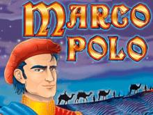 Игровые автоматы Marko Polo бесплатно