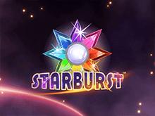 Играть на деньги в Starburst онлайн