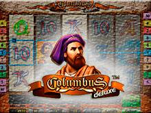 Онлайн игра в казино Вулкан Columbus Deluxe