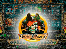В онлайн казино Вулкан Ghost Pirates
