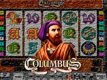 Бесплатно в казино Вулкан автомат Columbus