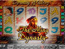 Новый автомат The Ming Dynasty
