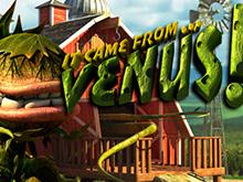 Онлайн игровой автомат Пришелец С Венеры