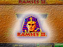 Рамзес II в казино с выводом