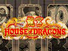 Игровой автомат Жилище Драконов