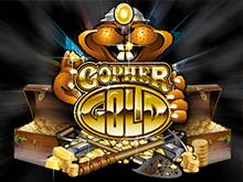 Золотой Суслик в казино Вулкан на рубли