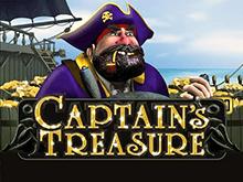 Игровой автомат Captains Treasure позволит вам сорвать Джек-пот и озолотиться сокровищами пиратов!