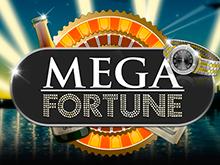 Мега Удача - игровой автомат для любителей денег