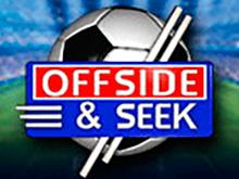 Найти Офсайд - азартная игра про футбол