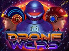 Война Дронов - игровой автомат для любителей дорожного риска