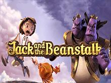 Джек и Бобовый Стебель – лучший игровой автомат