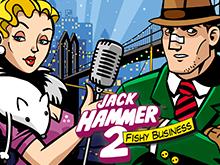 Игровой аппарат Джек Хаммер 2