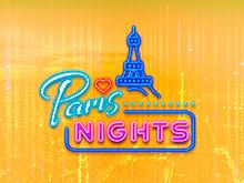 Парижские Ночи – слоты для отдыха