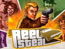 Reel Steal- игровой автомат для любителей риска